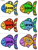 Fishing for Articulation Sight Words