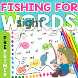 Fishing for Sight Words: Dolch 220 PrePrimer Worksheets