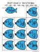 Fishy Short Vowel Words Match Up