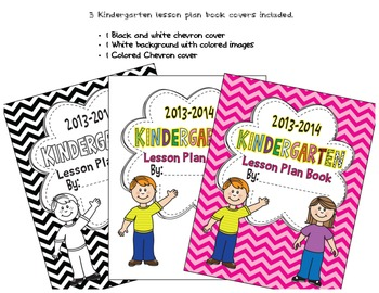 Kindergarten Lesson Plans First 2 Weeks Journeys Common Core Welcome to K CCSS