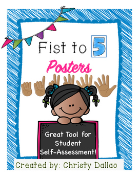 Fist to Five Posters and Exit Ticket
