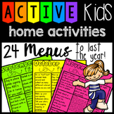 Play Based Homework ( Year Long homework choice menus )