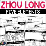 Five Elements by Zhou Long, Chinese New Year Activities, F