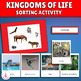 Montessori Five Kingdoms of Nature Classification Cards