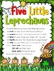 Five Little Leprechauns --- Re-Telling Craftivity and Poem for St. Patrick's Day