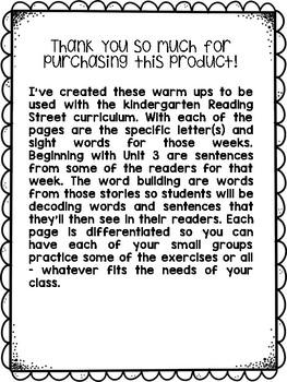 Five Minute Fluency: Reading Street Aligned