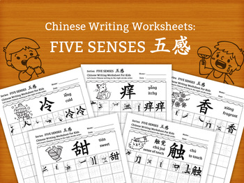 Five Senses - Chinese writing worksheets 20 pages - DIY printable