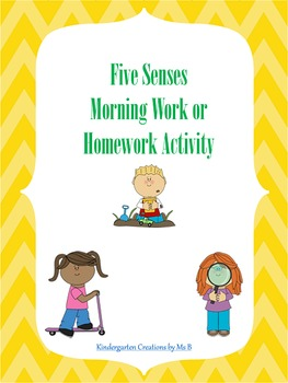 Five Senses Morning Work Activity