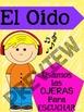 Five Senses Posters in Spanish