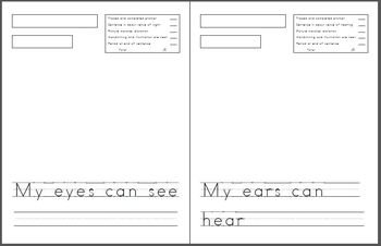 Five Senses Writing Prompt (4 differentiated versions)