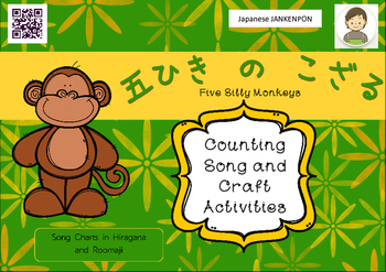 Five Silly Monkeys: Japanese song and craftivities!
