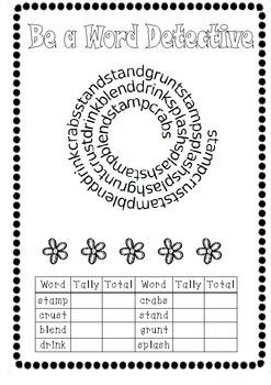 Five letter Blends package