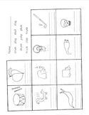 Five short vowel with consonant blends worksheets