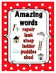 Fix-It Duck Resource Packet - Posters, Printables, Centers
