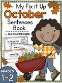 October Fix It Up Sentences (Capitals, End Punctuation and