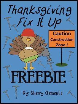 FREE DOWNLOAD : Thanksgiving FREEBIE