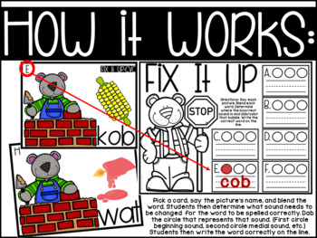 Fix it Up CVC 2 {A Working With Words Center}