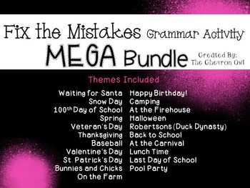 Fix the Mistakes Grammar Activity Mega Bundle
