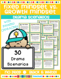 Fixed Mindset vs. Growth Mindset Drama Scenarios