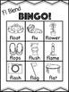 Fl Blend Bingo [10 playing cards]