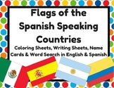 Flags of Spanish Speaking Countries Activities (Banderas paises hispanohablantes
