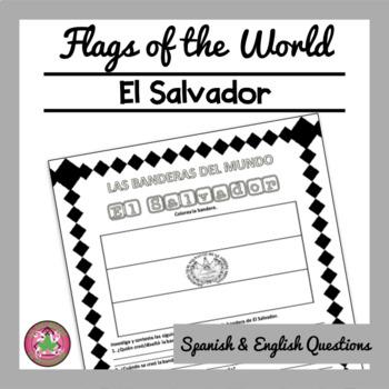 Flags of the World - El Salvador