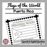 Flags of the World - Puerto Rico