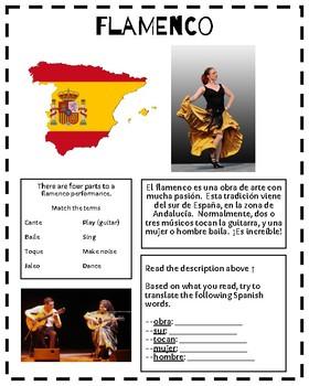 Flamenco Worksheet