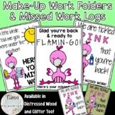 Back to School Make-Up Work & Missing Work Folders & Remin