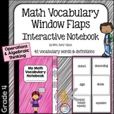 Math Vocabulary Interactive Notebook Foldable Operations Algebraic Thinking