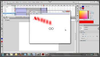 Flash CS6 Lesson 3