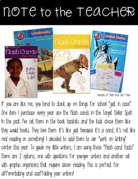 Flash Card Facts! A Common Core writing center activity with any flash cards!