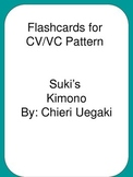 Flash Cards CV/VC Pattern Reading Street 3rd Grade Suki's Kimono
