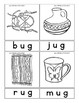Flash Cards - Pre k-k-1 Pictures and Words - Color & BW