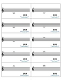 Flash Cards for notes up to 4 ledger lines