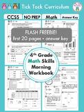 Freebie 4th Grade Daily Math Skills Morning Workbook