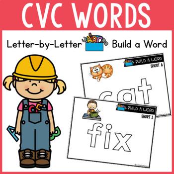 CVC Activities With Magnetic Letters: Short Vowel Activities WORD BUILDING MATS
