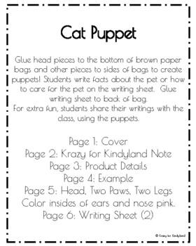 Cat Craft: Brown Paper Bag Puppet (Pets)