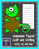 Chameleon Craft for Kindergarten: Puppet (Zoo, Summer, Animal Research)