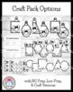 Christmas Shapes Craft Pack (Elf, Ornaments, Presents, Wreath)