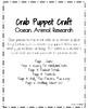 Crab Craft: Puppet (Ocean, Animal Research)
