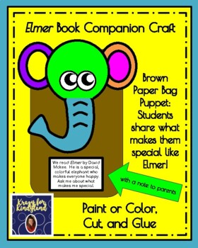 Elmer Book Companion Craft: Paper Bag Puppet (Back to School, First Day)