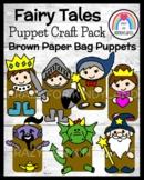 Fairy Tale Craft Pack (Puppets): Wizard, Genie, Dragon, Ninja, Knight, Princess