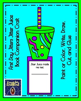 Flash Freebie! First Day Jitters: Jitter Juice Craft (Back to School, First Day)