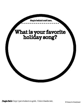 Jingle Bell Craft and Drawing: Favorite Holiday Song (Christmas, Holidays)