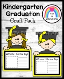 Kindergarten Graduation Craft: When I Grow Up
