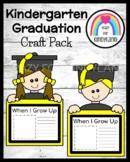 Kindergarten Graduation Craft and Writing Activity: When I Grow Up