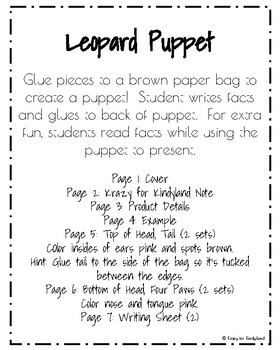 Leopard Puppet (Zoo, Summer, Animal Research)
