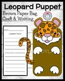 Leopard Puppet for Kindergarten (Zoo, Summer, Animal Research)