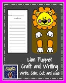 Lion Craft: Puppet (Zoo, Summer, Animal Research)